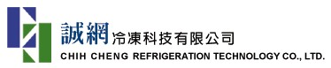 Chih Cheng Refrigeration Technology Co.,Ltd.